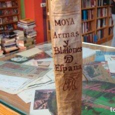 Libros antiguos: RASGO HEROYCO DECLARACIÓN DE EMPRESAS, ARMAS Y BLASONES 1756 POR ANTONIO MOYA. Lote 295610208