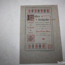 Libros antiguos: FOLLETO DIVULGADOR PARA COMBATIR ENFERMEDADES DE LOS VIÑEDOS. AÑO 1915.. Lote 295872783