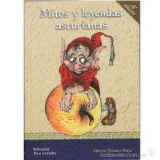 Libros: MITOS Y LEYENDAS ASTURIANAS EDITORIAL PICU URRIELLU 100% NUEVOS ALBERTO ALVAREZ PEÑA. Lote 56319762