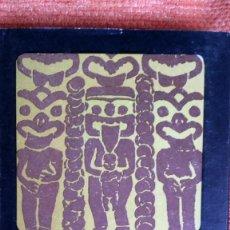 Libros: EL TOTEMISMO EN LA ACTUALIDAD. C.LEVI-STRAUSS. FCE. 1971.. Lote 107319431
