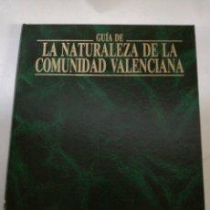 Libros: GUIA LA NATURALEZA DE LA COMUNIDAD VALENCIANA. Lote 142814276