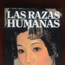 Libros: LAS RAZAS HUMANAS, VOL-2 PUEBLOS OCEÁNICOS Y ASIÁTICOS. MELANESIA, MICRONESIA, POLINESIA, AUSTRALIA,. Lote 177192603