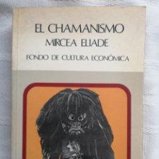 Libros: EL CHAMANISMO: Y LAS TÉCNICAS ARCAICAS DEL ÉXTASIS ELIADE, MIRCEA MÉXICO 1960 FONDO DE CULTURA. Lote 184640957