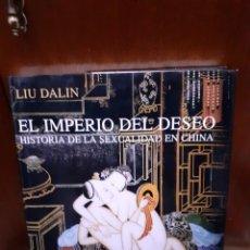 Libros: EL IMPERIO DEL DESEO-HISTORIA DE LA SEXUALIDAD EN CHINA. Lote 202108218