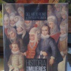 Libros: CHARO ROQUERO.HISTORIA DE LAS MUJERES EN EUSKAL HERRIA.TXALAPARTA. Lote 221622690