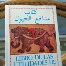 Libros: LIBRO DE LAS UTILIDADES DE LOS ANIMALES, CÓDICE DEL S XIV. TAPAS DURAS. Lote 222423327