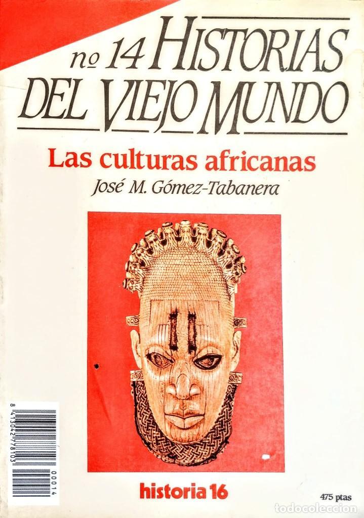 LAS CULTURAS AFRICANAS.HISTORIAS DEL NUEVO MUNDO Nº 14.GOMEZ TABANERA (Libros Nuevos - Humanidades - Antropología)