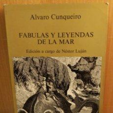 Libros: ÁLVARO CUNQUEIRO.. Lote 253276835