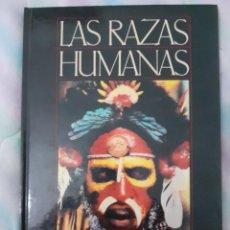 Libros: LAS RAZAS HUMANAS. Lote 259948360
