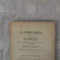 Libros: EL PUEBLO GRIEGO ES DE ORIGEN EGIPCIO GERVASIO FOURNIER. Lote 268914609