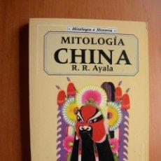 Libros: MITOLOGÍA CHINA / R. R. AYALA. Lote 277284903