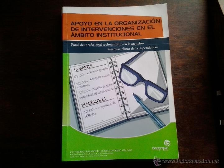 APOYO EN LA ORGANIZACION DE INTERVENCIONES EN EL AMBITO INSTITUCIONAL (Libros Nuevos - Educación - Aprendizaje)