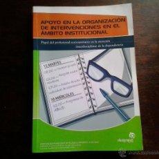Libros: APOYO EN LA ORGANIZACION DE INTERVENCIONES EN EL AMBITO INSTITUCIONAL. Lote 51765698