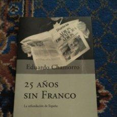 Libros: 25 AÑOS SIN FRANCO. Lote 82172796