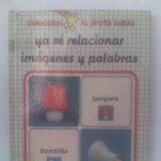Libros: YA SÉ RELACIONAR IMÁGENES Y PALABRAS 1985. Lote 90366091