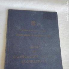 Libros: LIBRO MINISTERIO DE EDUCACIÓN. Lote 93060110