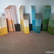 Libros: COLECCIÓN LA AVENTURA DE APRENDER JIM HENSON´S PLANETA. Lote 107980347