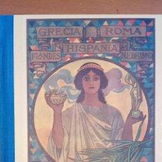 Libros: MÉTODO DE LECTURA EL SEGUNDO MANUSCRITO POR JOSÉ DALMAU CARLES.. Lote 139399717