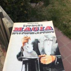 Libros: MAGIA, AFICIONADOS, AÑO 84. Lote 154956870