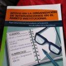 Libros: APOYO EN LA INTERVENCIÓN Y ATENCIÓN RELACIONAL Y COMUNICATIVA EN INSTITUCIONES. Lote 158811349