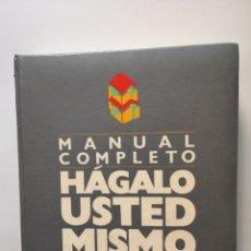 Libros: MANUAL COMPLETO HÁGALO USTED MISMO ENCICLOPEDIA BRICOLAJE EDICIONES DEL PRADO. Lote 169077358