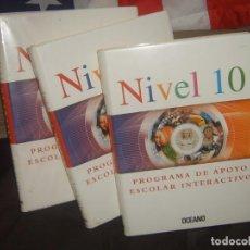 Libros: PROGRAMA DE APOYO ESCOLAR INTERACTIVO. Lote 170465844