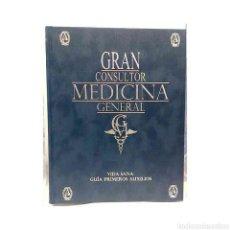 Libros: GRAN CONSULTOR MEDICINA GENERAL EN HD Y 3D. Lote 178757890