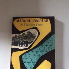 Libros: MANUAL ESCOLAR DE EDUCACIÓN FÍSICA. Lote 180900621