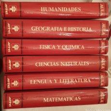 Libros: CURSO DE ORIENTACIÓN ESCOLAR (6 TOMOS). Lote 186244067