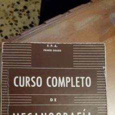 Libros: CURSO COMPLETO DE MECANOGRAFÍA ED. EDITEX 1979 MADRID. Lote 197340752