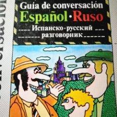 Libros: GUIA DE CONVERSACION ESPAÑOL- RUSO .R. OKUN. Lote 199047165