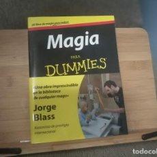 Libros: MAGIA PARA DUMMIES. Lote 214253955