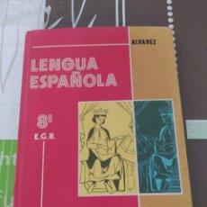 Libros: LENGUA ESPAÑOLA 8 E. G. B. Lote 218275030
