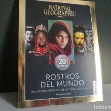 Libros: ROSTROS DEL MUNDO. 20 ANIVERSARIO NATIONAL GEOGRAPHIC (EDICIÓN COLECCIONISTA). Lote 218285645