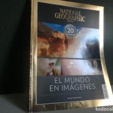 Libros: EL MUNDO EN IMÁGENES. 20 ANIVERSARIO NATIONAL GEOGRAPHIC (EDICIÓN COLECCIONISTA). Lote 218285746