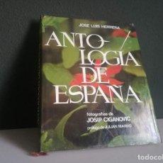 Libros: ANTOLOGÍA DE ESPAÑA. Lote 218286038