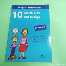 Libros: CUADERNO 10 MINUTOS CON TU HIJO 2º PRIMARIA - LENGUA Y MATEMATICAS - SIN ESTRENAR. Lote 219422238