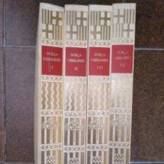 Libros: DOLÇA CATALUNYA EDITORIAL MATEU. Lote 221311113