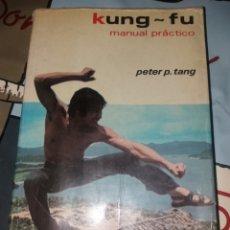 Libros: KUNFU MANUAL PRÁCTICO. Lote 228069845