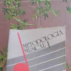 Libros: METODOLOGÍA MUSICAL 1 Y 2. MARÍA PILAR ESCUDERO, ANAYA. Lote 235605490