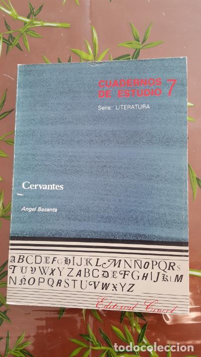 Libros: Cuadernos de estudio 2, 4, 6, 7 y 21. Editorial Cincel 1986 - Foto 4 - 235605500