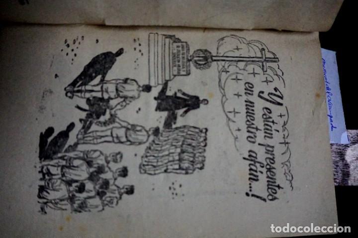 Libros: manual del acampado.deleg.nac. del f. de j./dpto nac.de campamentos - Foto 2 - 254199605