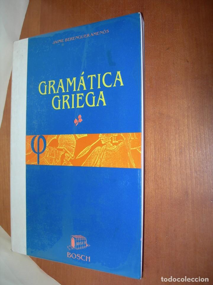 GRAMÁTICA GRIEGA / JAIME BERENGUER AMENÓS (Libros Nuevos - Educación - Aprendizaje)