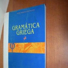 Livros: GRAMÁTICA GRIEGA / JAIME BERENGUER AMENÓS. Lote 255533530