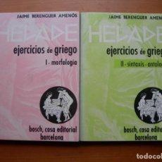 Livros: EJERCICIOS DE GRIEGO / JAIME BERENGUER AMENÓS / 2 TOMOS. Lote 255537100