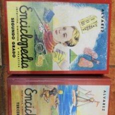 Libros: ENCICLOPEDIA ÁLVAREZ SEGUNDO Y TERCER GRADO. Lote 262741340