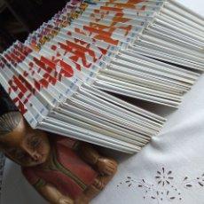 Libros: ÉRASE UNA VEZ EL CUERPO HUMANO. Lote 266906584