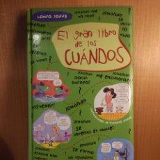 Libros: EL GRAN LIBRO DE LOS CUANDOS. Lote 270641868