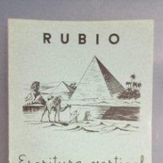 Livros: CUADERNO RUBIO ESCRITURA VERTICAL Nº 7, COMPLETO, SIN USAR, DEPÓSITO LEGAL 1962. Lote 270993603