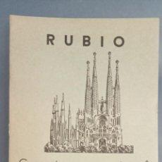 Livros: CUADERNO RUBIO ESCRITURA VERTICAL Nº 10, COMPLETO, SIN USAR, DEPÓSITO LEGAL 1962. Lote 270993623